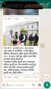 भारतीय कुश्ती संघ से भोलानाथ सिंह की छुट्टी, झारखंड कुश्ती संघ से भी बाहर होने का खतरा