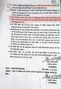 सुविधानुसार पलटने के माहिर खिलाड़ी हैं आरके आनंद, 3 जून 2008 को कहा एनजीओसी की अब तक कोई बैठक नहीं हुई... 16 जून को पलटे, कहा 12 अप्रैल 2008 की बैठक में हुए निर्णय के अनुसार एनजीओसी को 20 करोड़ रुपये दिए जाएं
