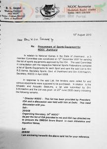 सरकार ने 2005 से 2010 तक किसी को भी मंत्री पद का दर्जा नहीं दिया - आरके आनंद... फिर अगस्त 2010 में खुद को कैबिनेट मंत्री बतानेवाले लेटर पैड पर महामहिम को पत्र कैसे लिखा ?
