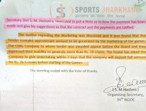मार्केटिंग के 10 करोड़ रुपये जमा कराने को तैयार थी सीएमजी लेकिन 16 करोड़ का घाटा बता एनजीओसी ने 12 सितंबर 2009 को निकाला नया टेंडर