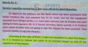 एनजीओसी के बैंक अकाउंट को आपरेट करने के लिए आखिर क्यों बेताब थे आरके आनंद ?