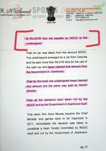 """किसने कहा था  """"Even Now more than Rs. 20 to 30 lacks are payable by NGOC to the undersigned"""""""