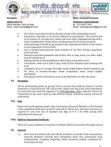 सीनियर राष्ट्रीय तीरंदाजी प्रतियोगिता 1 अक्टूबर से जमशेदपुर में और सरकार के ट्रेनिंग सेंटर बंद होने से 300 तीरंदाजों का भविष्य अधर में